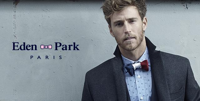 Eden PArk Aw17 video campaign